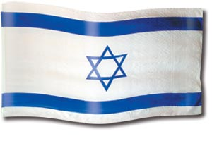 "The design ""Israelí"" in hand crafted silk"