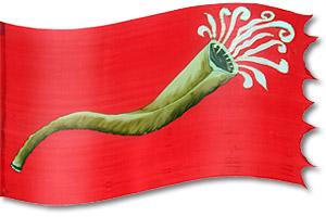 El Shofar Diseño De Seda De La Bandera Para La Adoración La Guerra